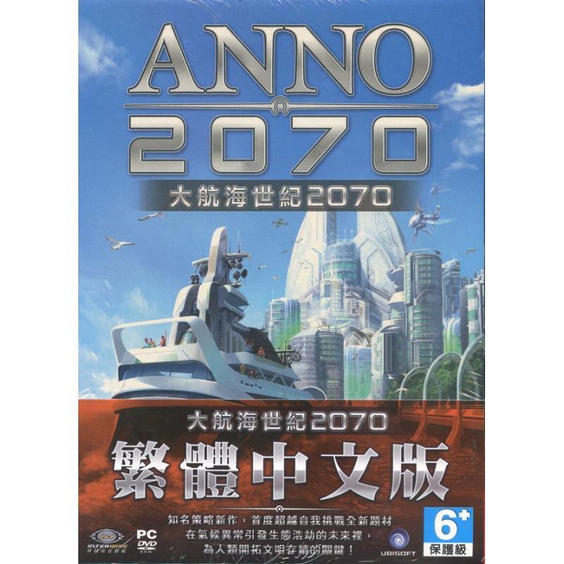 ~ ~^( 499^)大航海世紀 2070 中文版