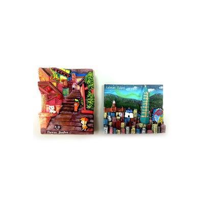 ~收藏天地~ 品~手繪立體冰箱貼~九份  台北景點  2款  / 強力磁鐵 旅遊 觀光 送