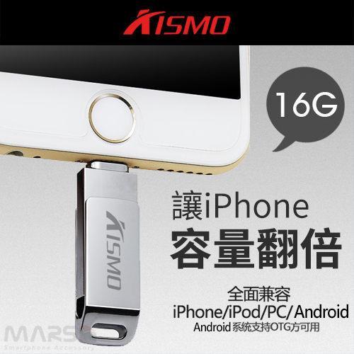 ~marsfun火星樂~KISMO iPhone 16G手機隨身硬碟 OTG隨身碟 16G