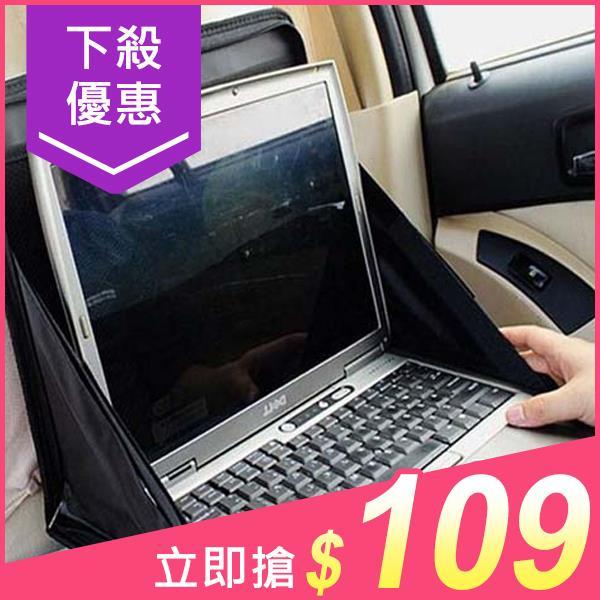 汽車椅背電腦架/椅背折疊置物袋^(1入^)~D020342~