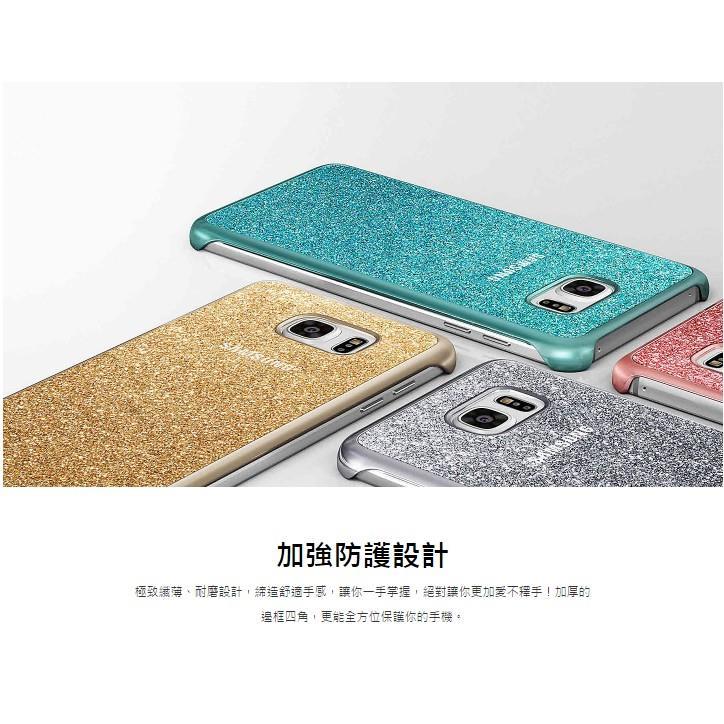 ~169~三星Samsung  貨 全省服務 Galaxy Note 5 星鑽薄型背蓋