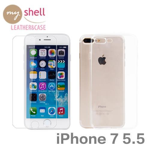 ~Myshell 超薄防護套組~iPhone7 Plus 極致超薄保護殼 鋼化玻璃保護貼