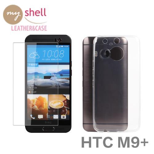 ~Myshell 超薄防護套組~HTC One M9 極致超薄保護殼 鋼化玻璃保護貼