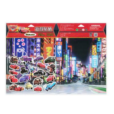 遊戲著色貼紙~汽車總動員C606202