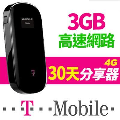 ~TPhone上網 ~續約T~MOBILE美國4G行動網卡 4G速度前面3GB 30天