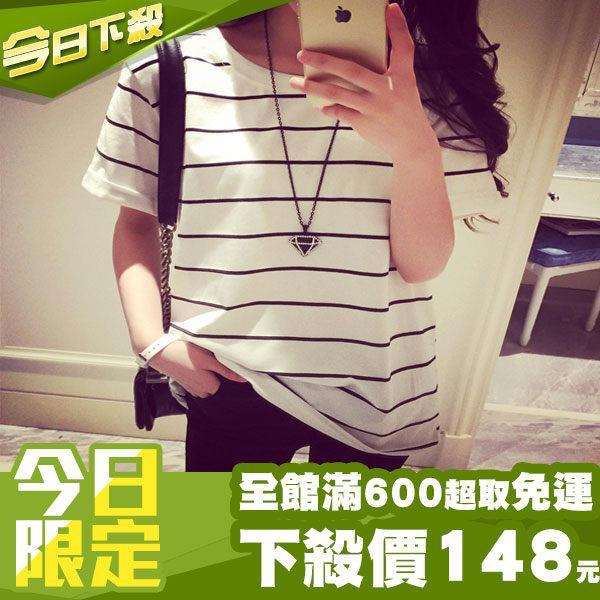 DIFF  條紋短袖女裝代理服裝寬鬆大碼T恤~T66~正韓風 洋裝 長版上衣 短袖 長版T