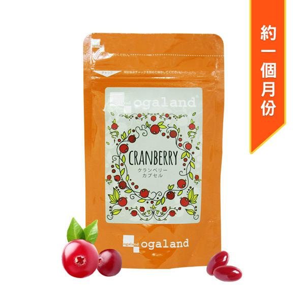 MIJ   ogaland 蔓越莓萃取液態膠囊 540mg 60顆  富含維生素C、添加
