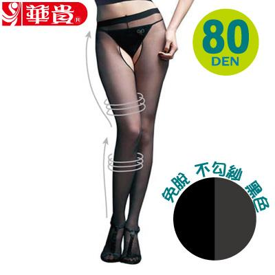 華貴絲襪~80丹100%全彈性纖腿免脫健康襪 5789