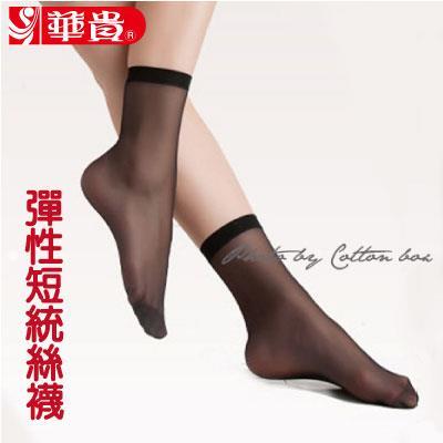 華貴絲襪~3.5.7塑型短統絲襪 116 ~6雙入