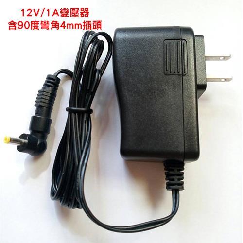 DC 12V1A 變壓器 電源線 充 電源適配器