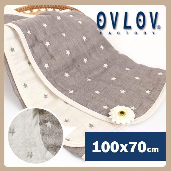 OVLOV 製六層紗小蓋被~夜空的星星 灰  C~BKT~4031~GY~S