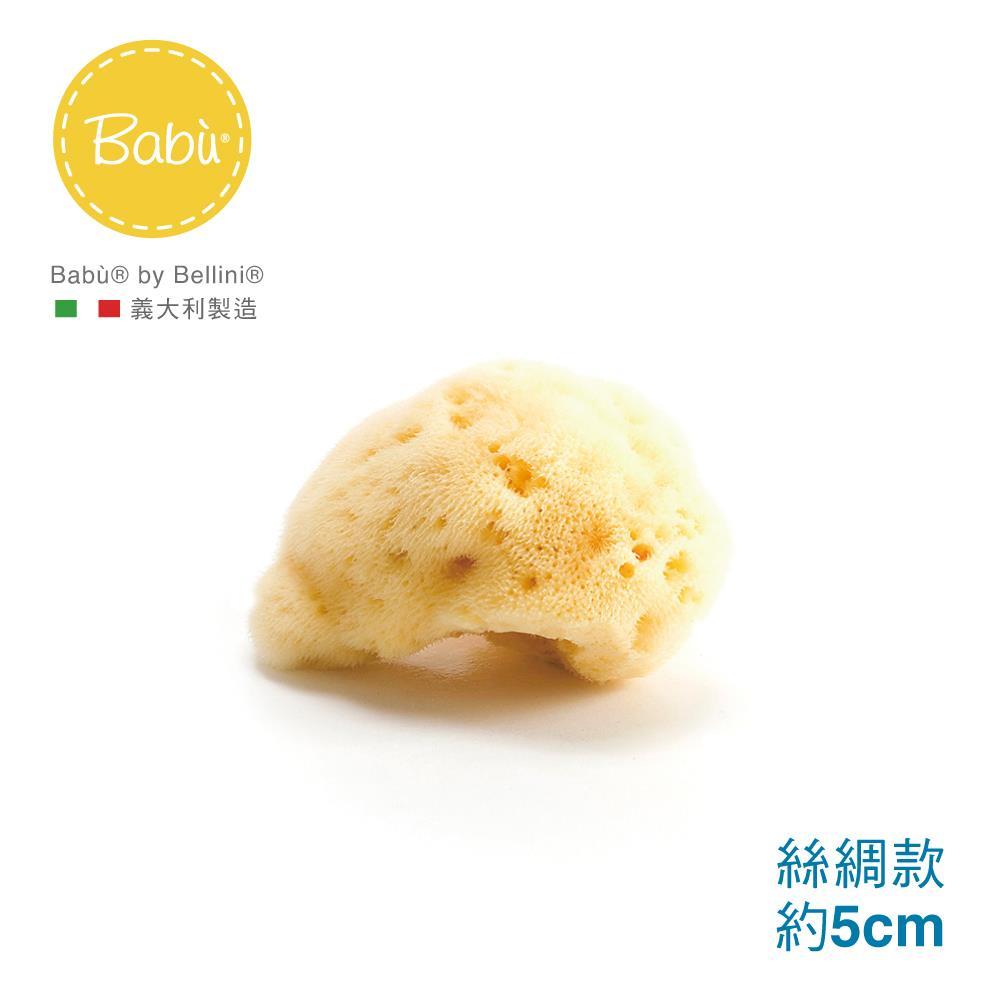 Bellini 義大利地中海天然-絲綢海綿^(款式FD5^) 寶寶沐浴 F-FD5
