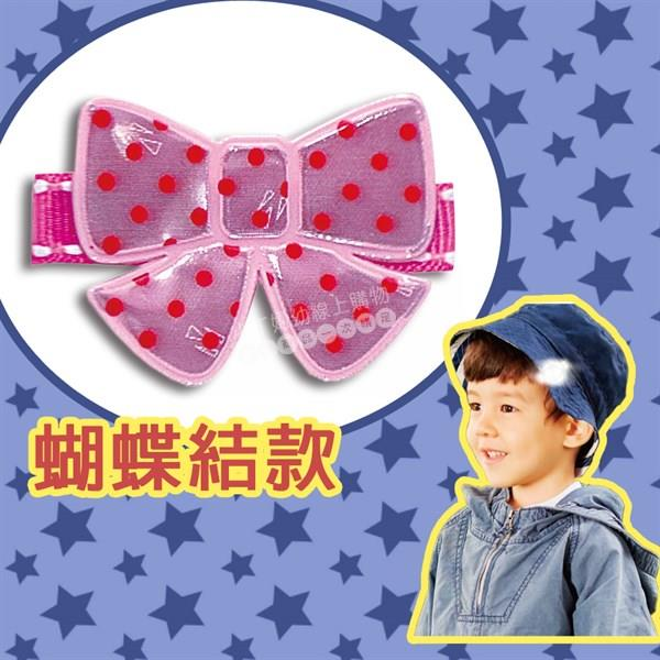 Angel's ribbon 兒童安全反光髮夾~蝴蝶結 R~AR~REF001