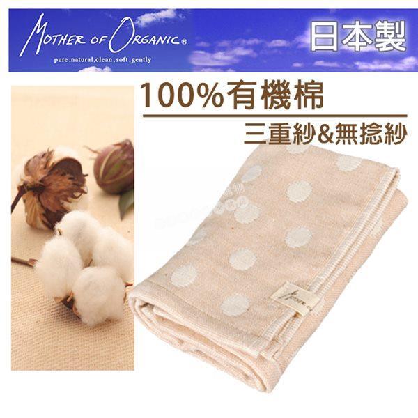 JOGAN 水玉點點紗布手巾~34^~35cm C~MOMG~060