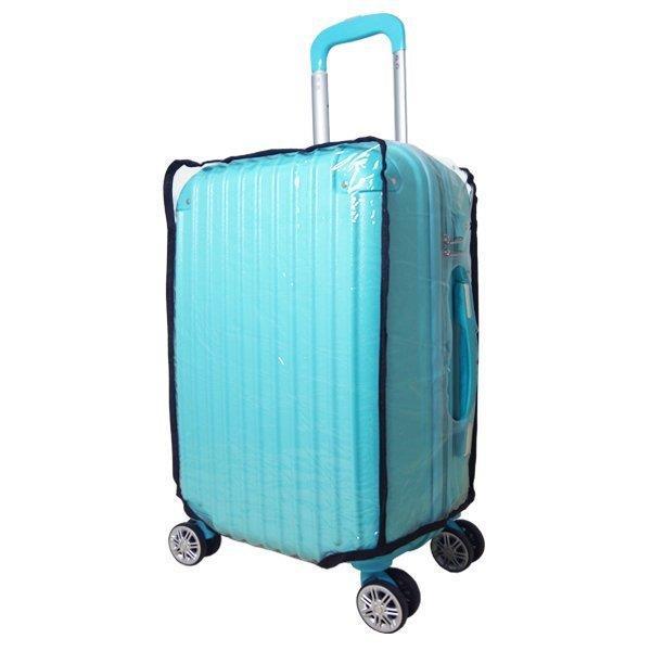 加賀皮件 PVC 透明防水行李箱套 旅行箱套 保護套S號 18~20吋雨罩雨套 PVS~S