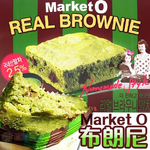 韓國MarketO布朗尼蛋糕點心96g 抹茶 甜點 KR880106 健康本味