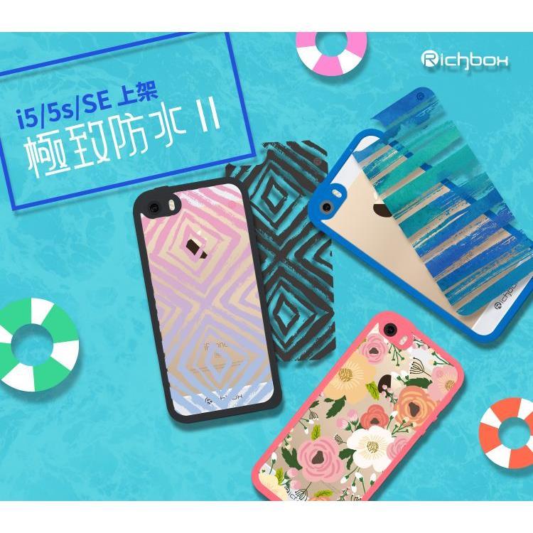 iPhone 5 5s SE~極致防水 Richbox