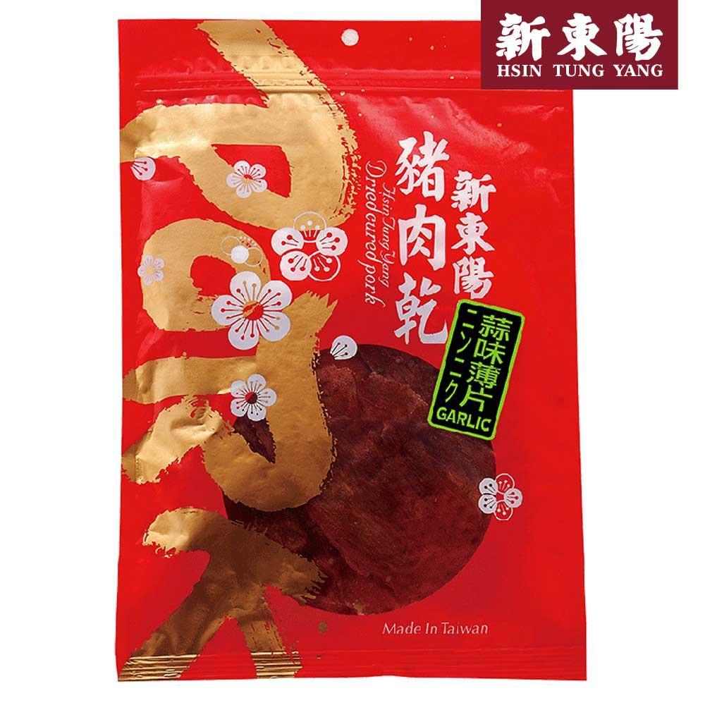 新東陽蒜味薄片豬肉乾50g