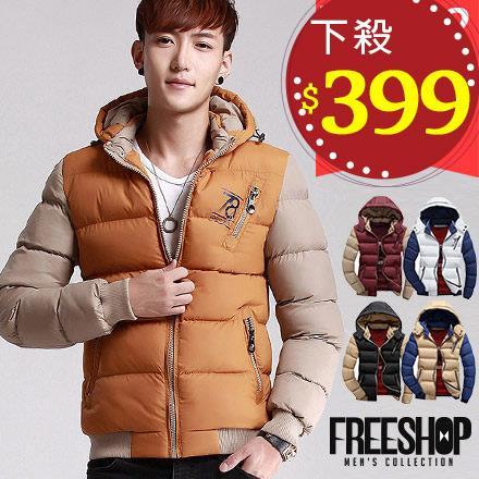 Free Shop~QTJ52386~日韓風格假兩件撞色保暖防寒鋪棉可拆式連帽外套有大
