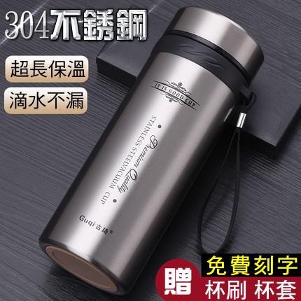 ~古琦 750ml~大容量304不銹鋼 不鏽鋼 保溫杯子過濾茶杯男士便攜泡茶水杯定製刻字