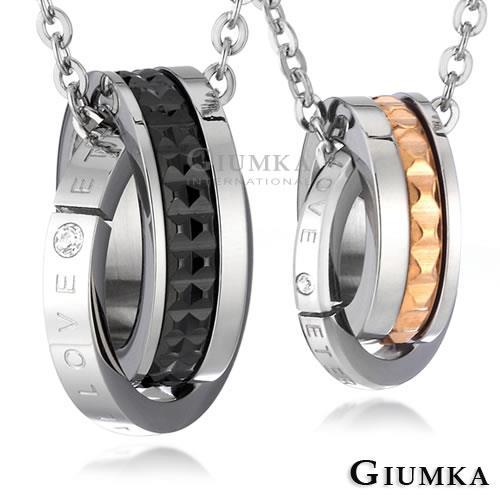 GIUMKA西德鋼情侶對鍊 恆久不變雙圈雙環項鍊 黑色 玫金 無法刻字 單個 MN0111