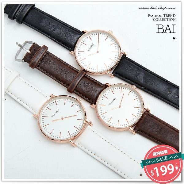 手錶 玫瑰金刻度大圓框皮革手錶~BAi白媽媽~240779~