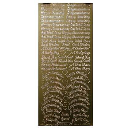 SG324~2金色 ~ 金質貼紙