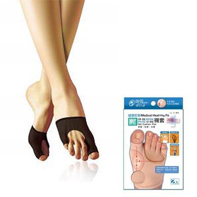 蒂巴蕾 健康對策300D外反姆趾內反小趾健康軟墊襪套 1對入 黑色