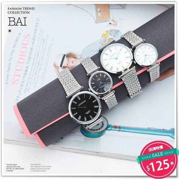 對錶 黑白配金屬帶圓框情侶手錶-BAi白媽媽【140014】