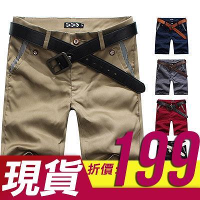 ~QMD55507~ 口袋條紋拼布木扣 斜紋布休閒工作短褲‧五色