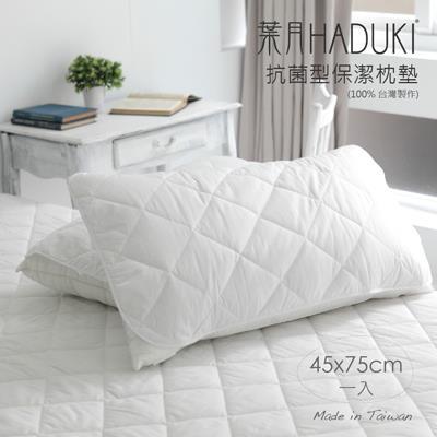 保潔枕墊~單入  PRIMARIO  抗菌型保潔枕墊