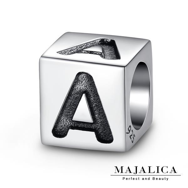Majalica 925純銀串珠珠飾 CHARMS Beads 純銀字母符號串珠 不含鏈
