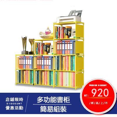 簡易組裝金屬加固書架 多 書柜室內落地置物架陳列架子pw160