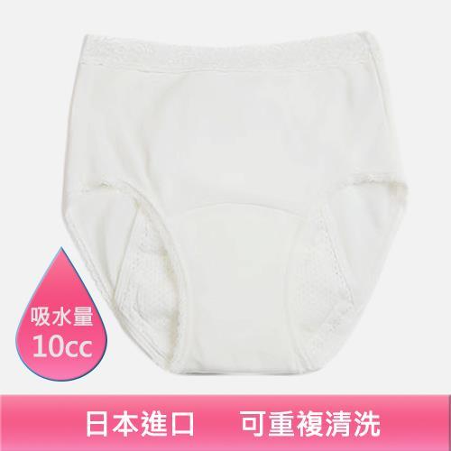 女性用輕失禁內褲 10cc