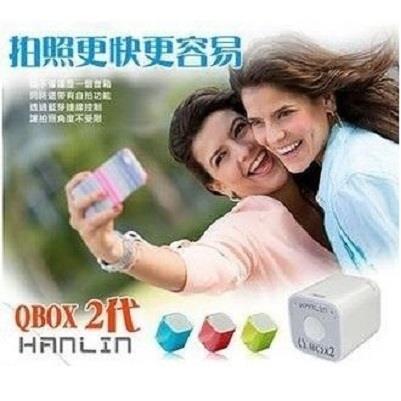 HANLIN~QBOX2  藍芽 小音箱 不需下載APP
