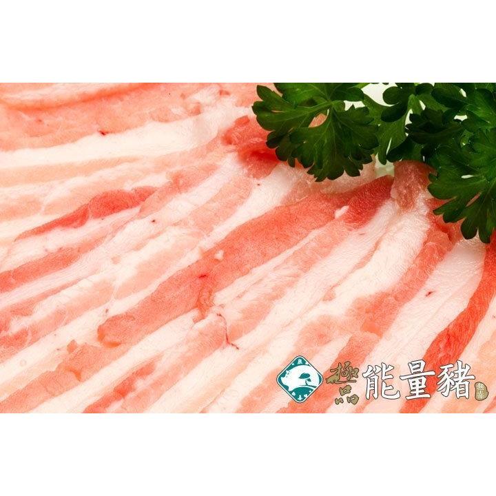 能量豬~五花火鍋肉片