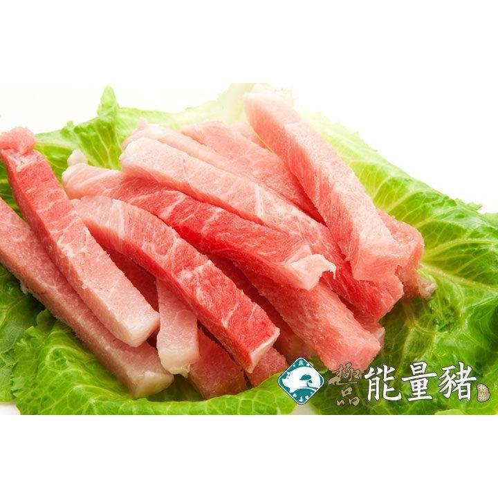 能量豬~低脂腿肉絲