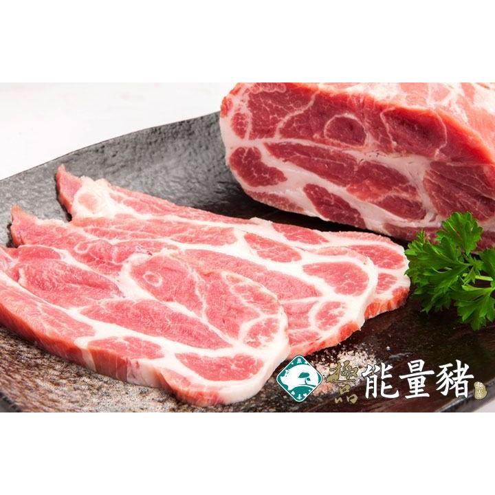 能量豬~梅花烤肉片