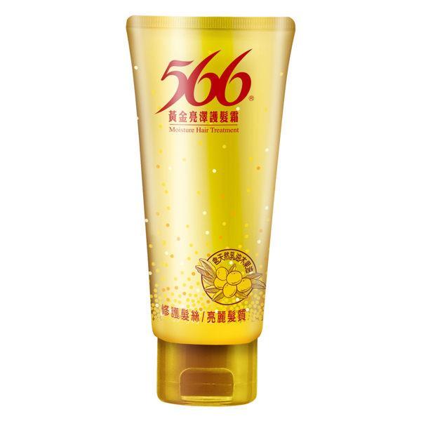 566 黃金亮澤護髮霜 85g