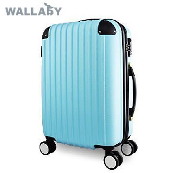 加賀皮件WALLABY袋鼠牌 20吋~ABS撞色黑邊直條伸縮層霧面行李箱  水藍色 HTX
