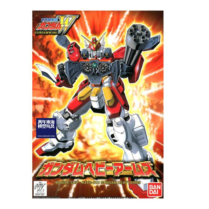 Gundam W 1 144 04 重武裝鋼彈 XXXG~01H Gundam Heavy
