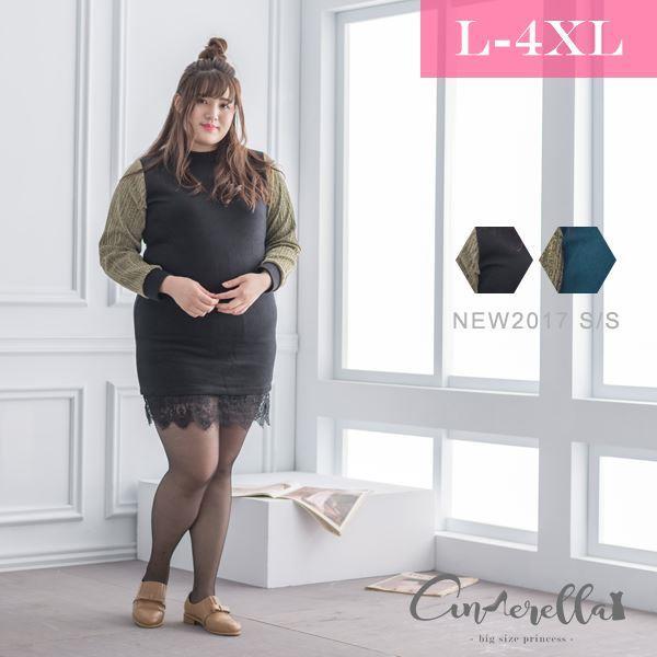 大碼仙杜拉~圓領金蔥束口袖蕾絲拼接針織洋裝 洋裝 L~4XL碼 ❤ ~TU9531~