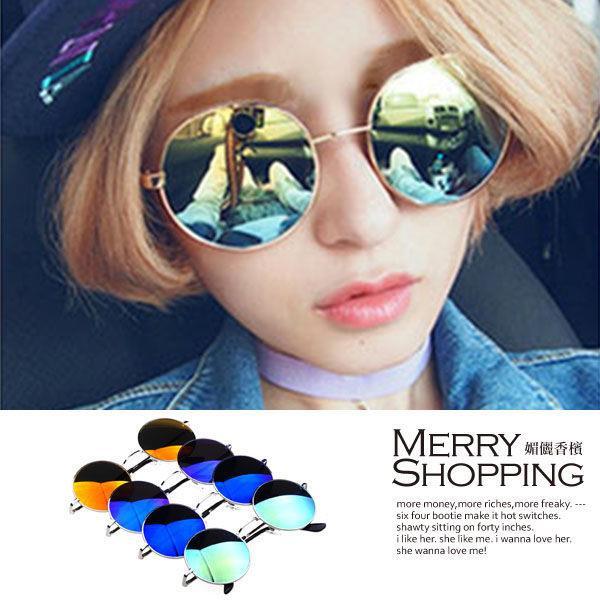 太陽眼鏡  韓國 小圓形彩色 UV400反光墨鏡 ~GS002~