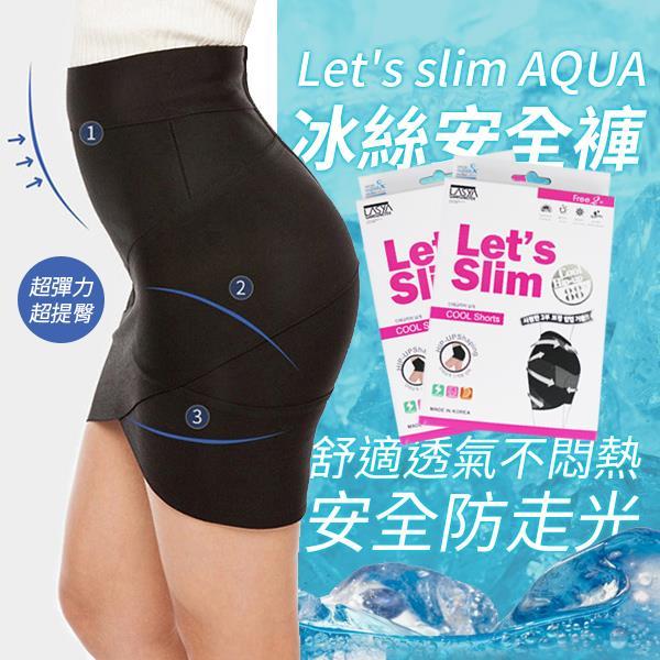 5折~ ~PUFII~安全褲 Let's Slim冰絲超彈提臀收腹瘦腿安全褲 ~ 0323