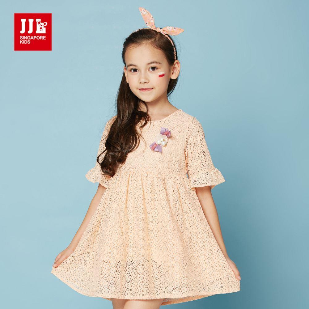 JJLKIDS 優雅素色蕾絲縷空荷葉袖洋裝^(粉膚^)