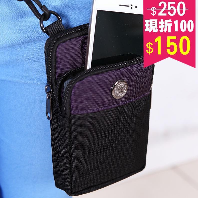 手機包 簡約休閒百搭迷你多 斜背包 腰包 零錢包 包飾衣院 J1086