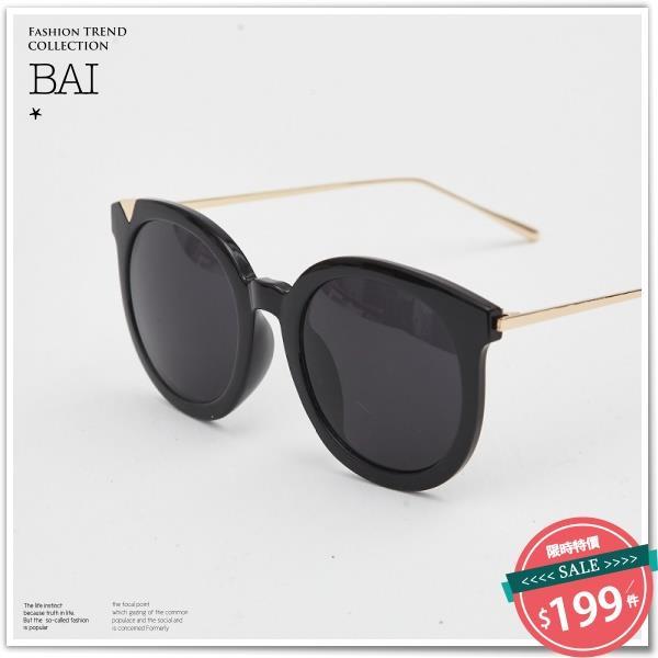墨鏡 金色三角鏡架粗黑圓框太陽眼鏡 附眼鏡盒 ~BAi白媽媽~140053~