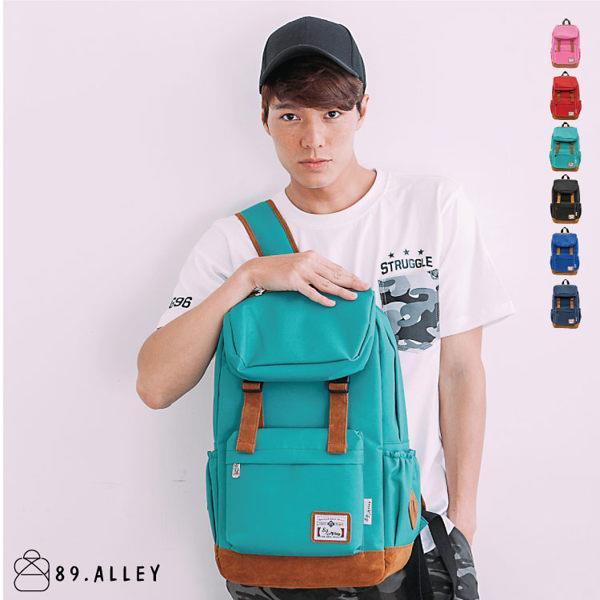 加賀皮件~89.Alley~ 品牌/加厚尼龍/麂皮 /情侶款後背包(藍綠色)HB89125