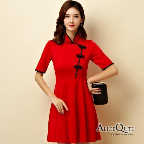 AliceQute文藝風純色中袖改良版唐裝漢服旗袍中國服洋裝禮服~紅色~ 全  ~6965