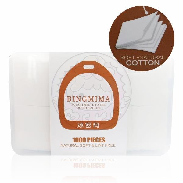 BINGMIMA 冰密碼~超省水柔韌化妝棉 1000片大盒裝 ~8066 小資 卸妝 保養